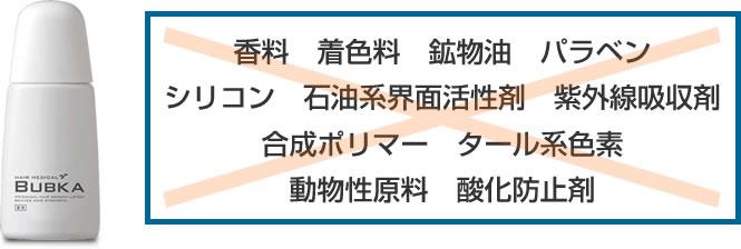 seibun_15.jpg
